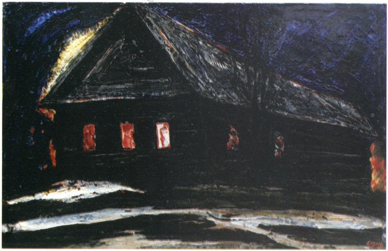 Родителская изба. 1962 г.
