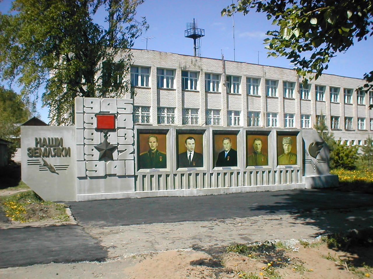 Аллея Героев в центре с. Пыщуг